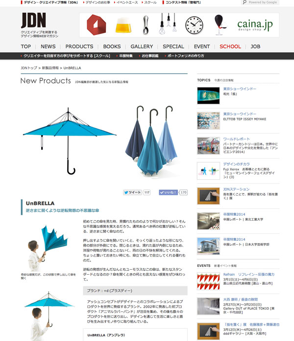 JDN-Products
