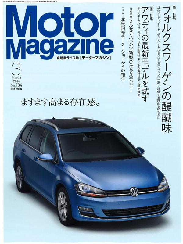 motormagazine1